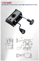 Cens.com Seat Mechanism TUNG YU O.A. CO., LTD.