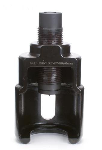 Pitman Arm Puller (62mm)