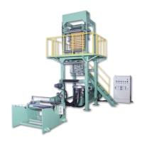 Super-High Speed HDPE Inflation Machine