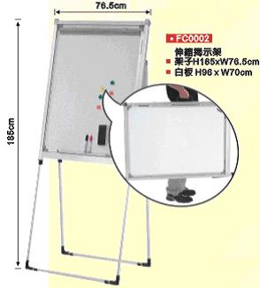 Portable Flip Chart Board