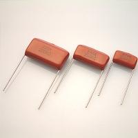 金屬化聚酯薄膜電容器