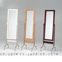 Freestanding Mirrors