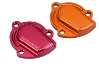 貝殼型機油蓋板(ASAPC)