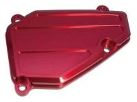 越野车-汽缸头外盖(ASCTC)