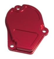 越野車-汽缸頭外蓋(ASCTC)