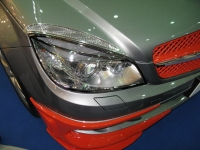 Head Light Rim