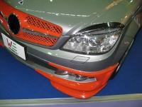 Front Bumper Under Spoiler
