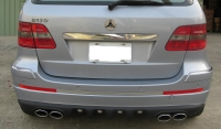 Rear Bumper Skirt Center