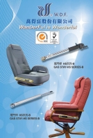 GASLIFT FOR CHAIRS