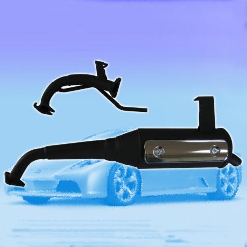 沙灘車排氣管