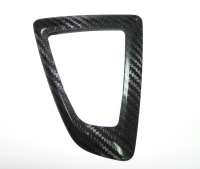 Cens.com DRY CARBON GEAR FRAME COVER FOR 12-ON F-20 & F-30 承康企业有限公司