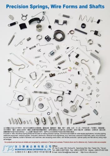 Knitting machine parts
