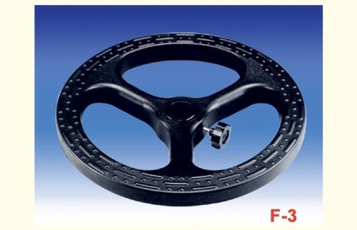 Foot-Rest Ring