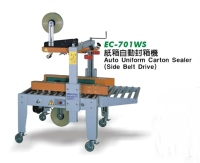 Cens.com Auto Uniform Carton Sealer (Side Belt Drive) EVER ROLL MACHINERY CO., LTD.