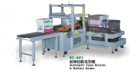 Automatic Case Erector And Bottom Sealer