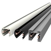 低電壓軌道燈照明系統