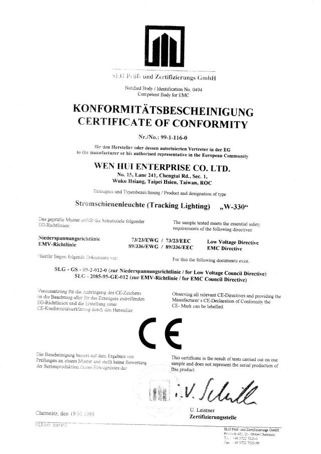CE 认证书