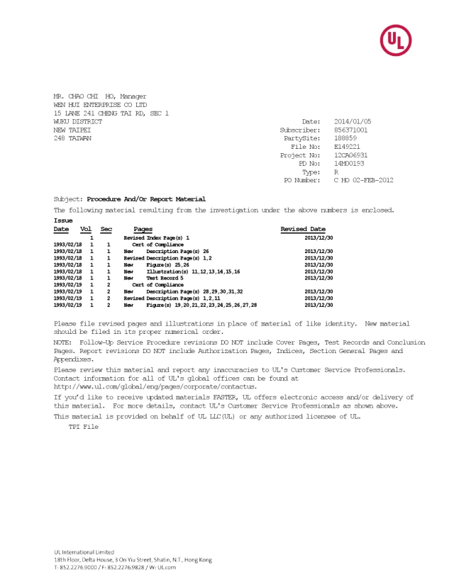 UL 认证书