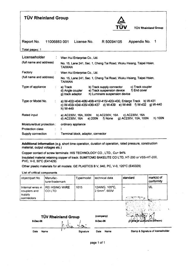 TUV 认证书