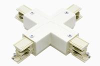 X 連接頭 四線/三迴路 軌道燈配件