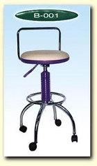 Bar Stools, Dining Room Furniture