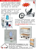 Metal-Tube Furniture / K/D Furniture