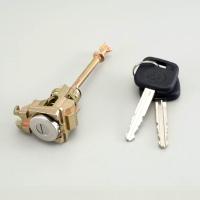RH & LH Door Lock W/Key