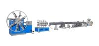 PE/LDPE塑胶硬质管制造机