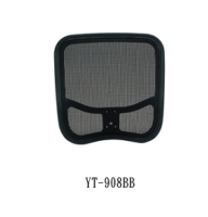 Cens.com Mesh Office Chair-back YI-TSUAN ENTERPRISE CO., LTD.