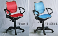 Cens.com Mesh Office Chairs YI-TSUAN ENTERPRISE CO., LTD.