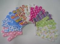 Patterned Glove