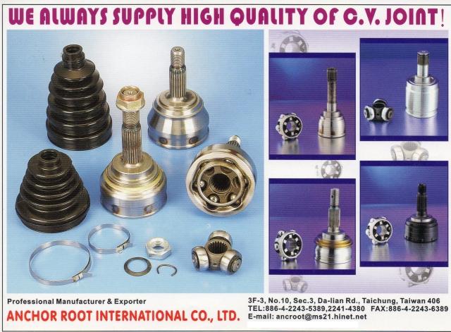 C. V. Joints