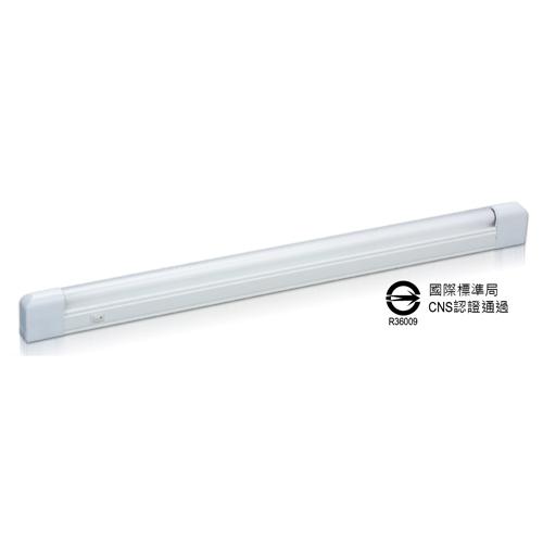 T5电子高功灯具