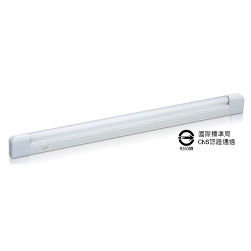 T5 High-PF Ceiling Lamp