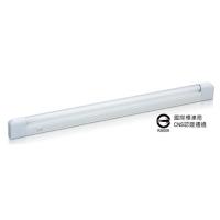 T5 High-PF Ceiling Lamp