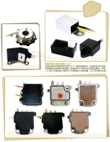 Electronic Ignition Devices