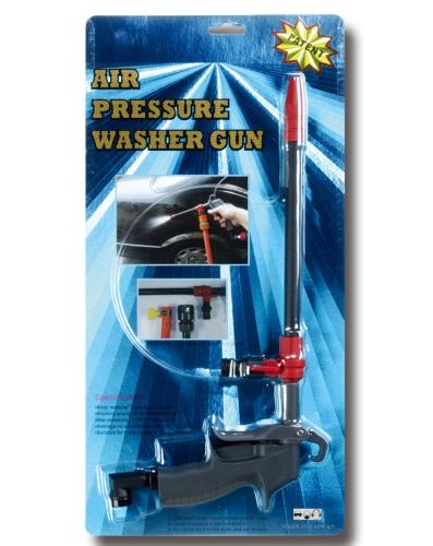 Air Pressure Washer Gun