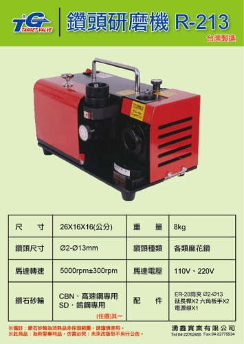 R-213 PORTABLE DRILL BIT SHARPENING MACHINES