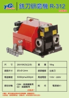 Cens.com R-312 End Mill Resharpener (TARGET VALVE) YUENG SHING INDUSTRIAL CO., LTD.