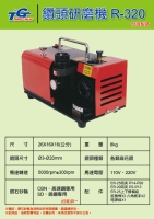 R-320 PORTABLE DRILL BIT SHARPENING MACHINES