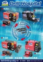 Drill Bit / End Mill Sharpening Machines