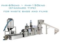 塑膠廢膜製粒機