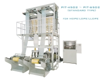 HIGH SPEED INFLATION TUBULAR FILM MULTI-STRAP MAKING FOR HDPE/LDPE/LLDPE