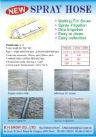 新型喷水管