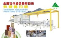 Cens.com Rotogravure Printing Press REFINE SCIENTIFIC CO., LTD.