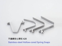 Stainless-steel Hollow-cored Spring Snaps