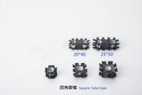 Square Tube Caps