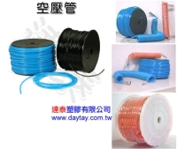 Cens.com Air Compressor Hose DAY TAY PLASTIC INDUSTRY LTD.
