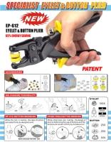 Cens.com Eyelet & Button Plier QUALIPRO ENTERPRISE CO., LTD.