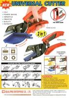 )Universal Cutter